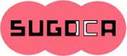 SUGOCA(スゴカ)