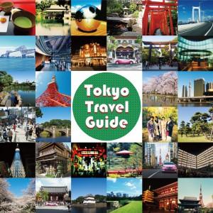 tokyotravelguide-photo