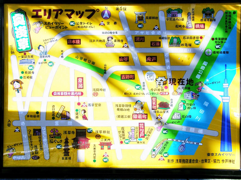 今戸神社 エリアマップ