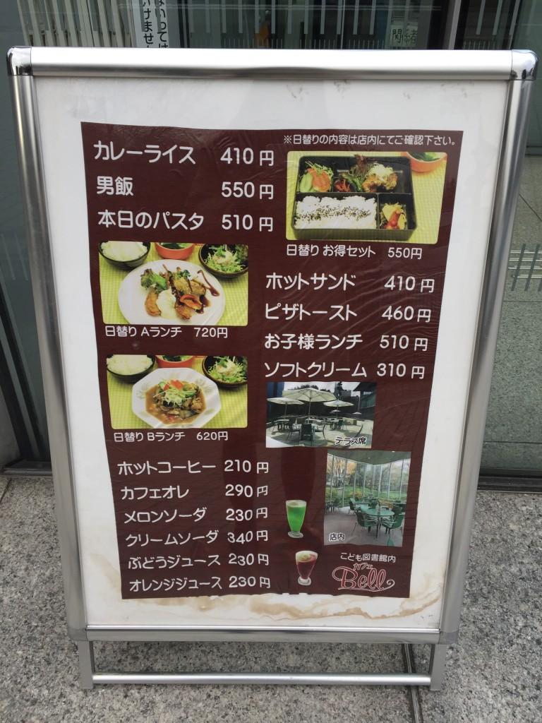 国立こども図書館/東京観光タクシー/tokyodrive