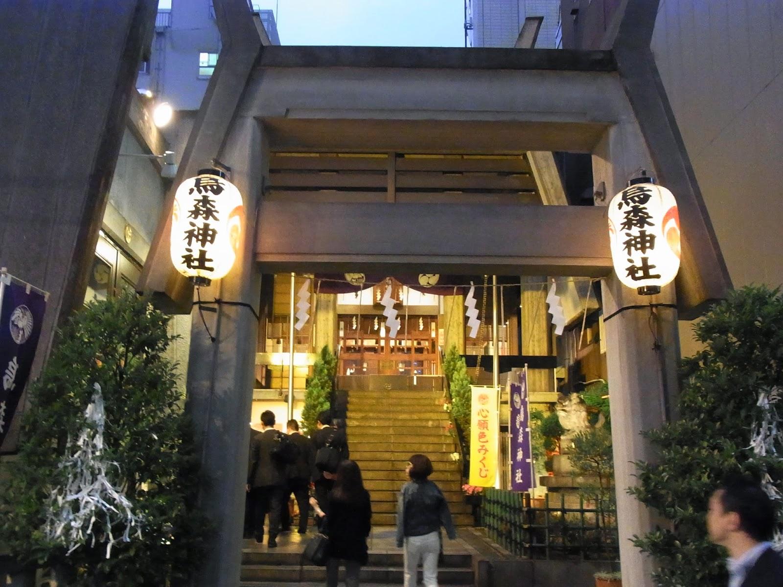 観光/東京観光/東京観光タクシー/tokyo