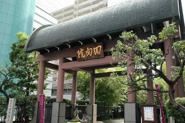 回向院/観光/東京観光/東京観光タクシー/tokyo