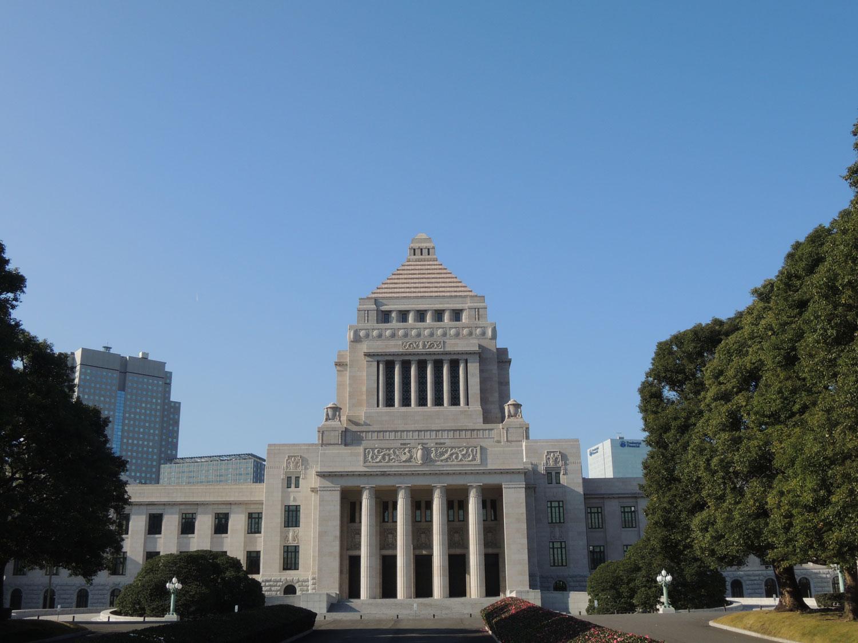 東京観光 霞が関&国会