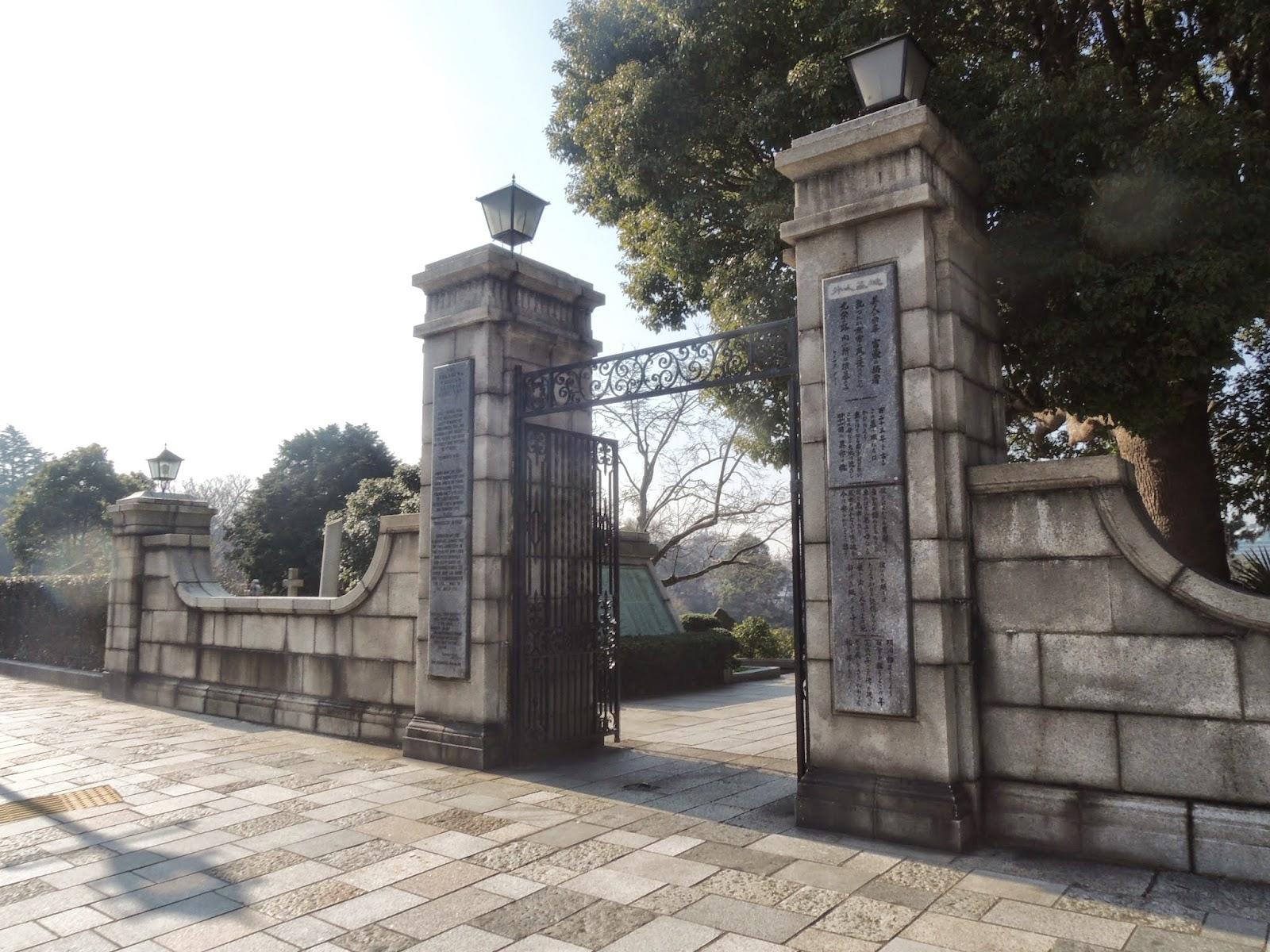 横浜観光【横浜】外国人墓地 Yokohama Foreign General Cemetery