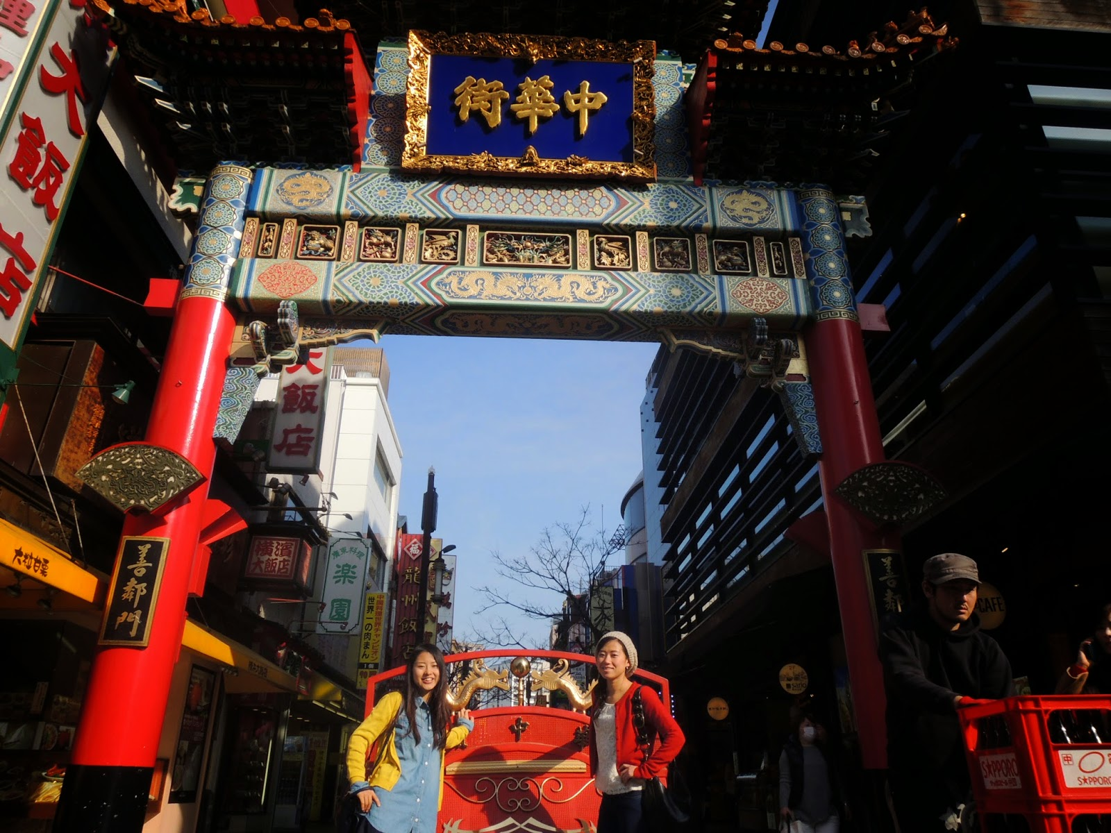 横浜観光【横浜】中華街 Yokohama Chinatown