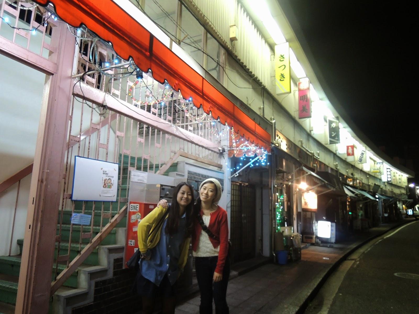 横浜観光【横浜】野毛町 Yokohama Nogecho