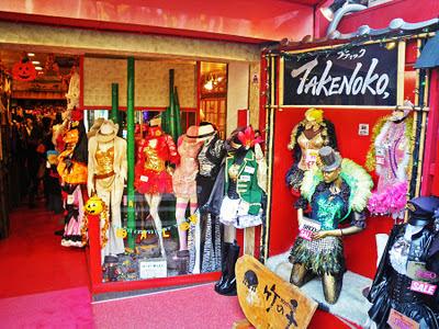 原宿・竹下通り Harajuku Takeshita Street