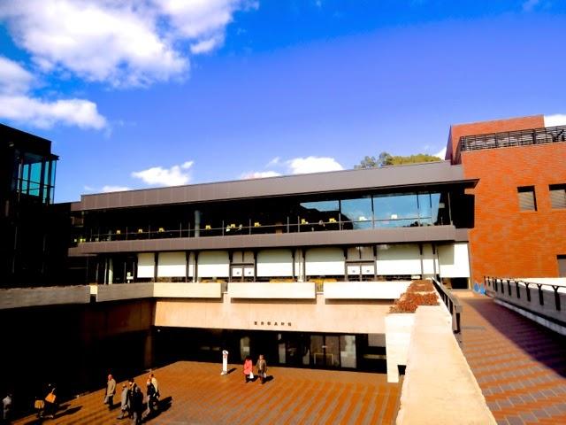東京観光 東京都美術館 Tokyo Metropolitan Art Museum