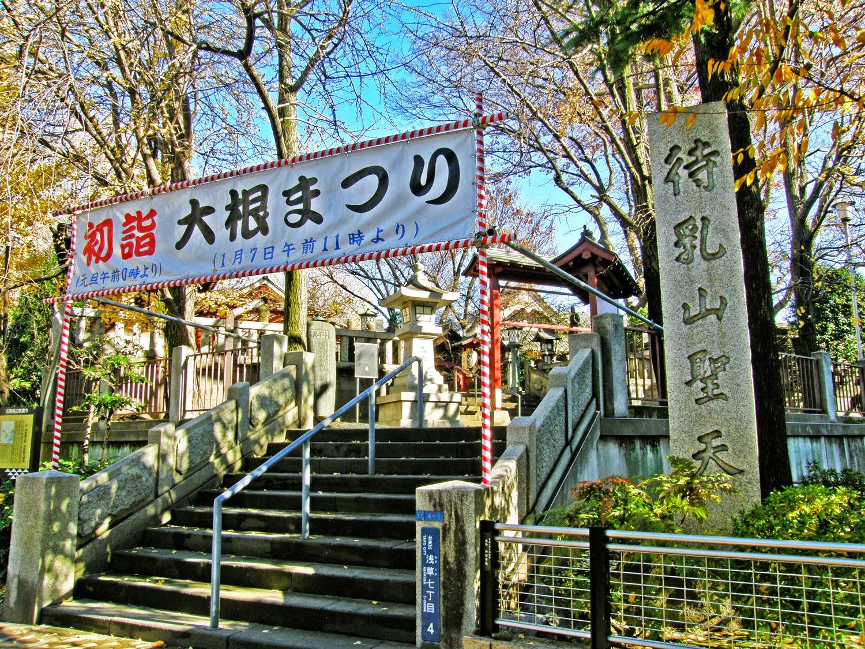 東京観光 待乳山聖天(まつちやましょうてん) Matsuchiyama Shoden Temple