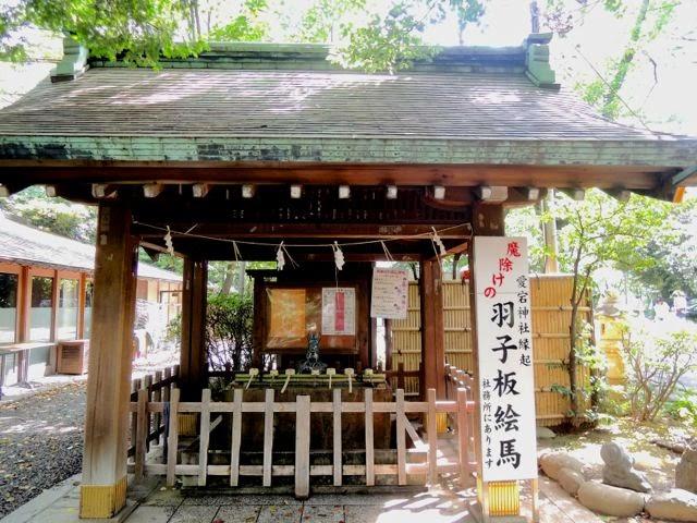 東京観光 愛宕神社 Atago Shrine