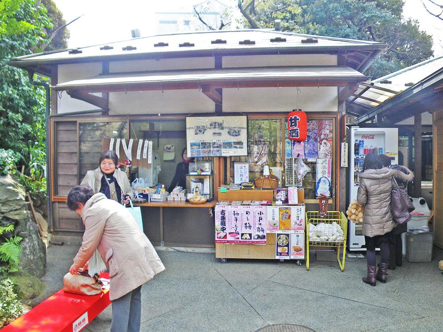 東京観光 小石川後楽園 Koishikawa Korakuen Gardens