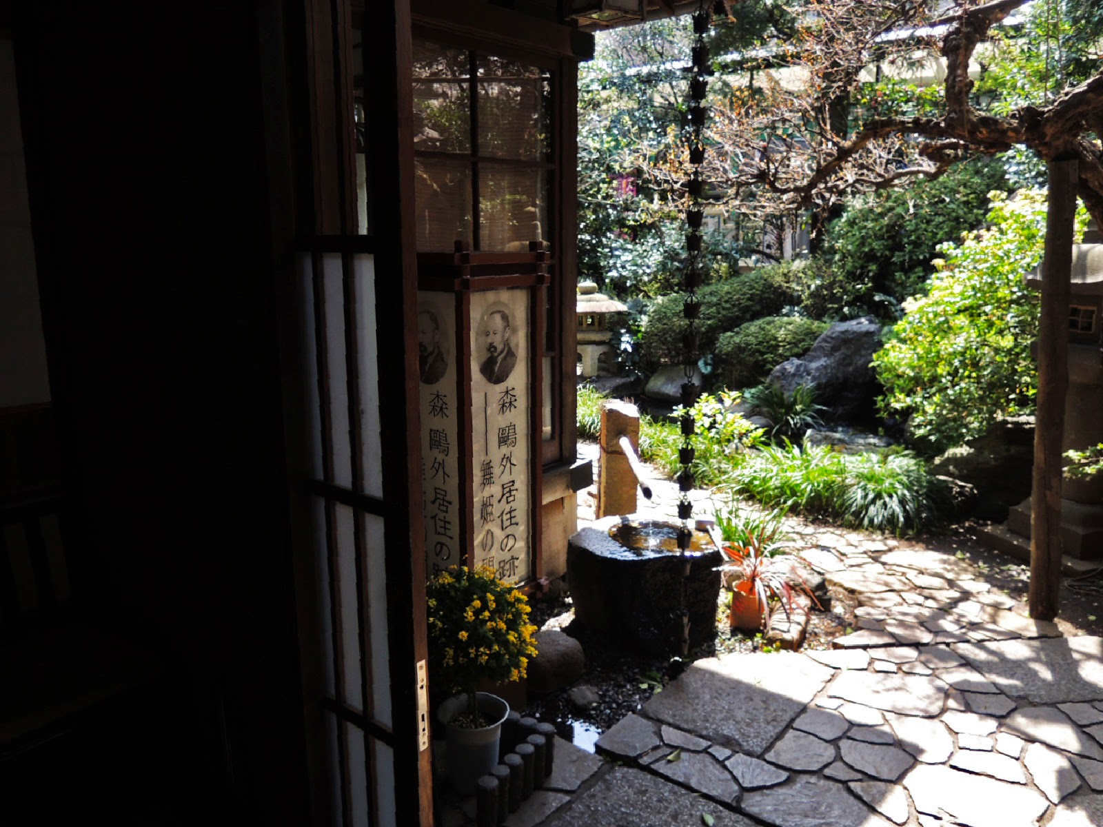 東京観光 鷗外荘