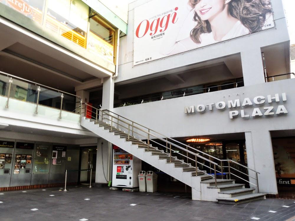 横浜観光【横浜】元町 Yokohama Motomachi