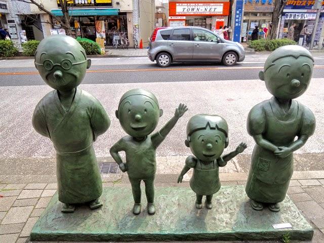 東京観光 長谷川町子美術館 M,HASEGAWA ART MUSEUM