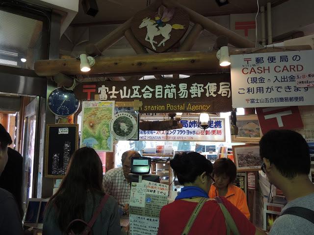 富士山五合目(富士・箱根観光)