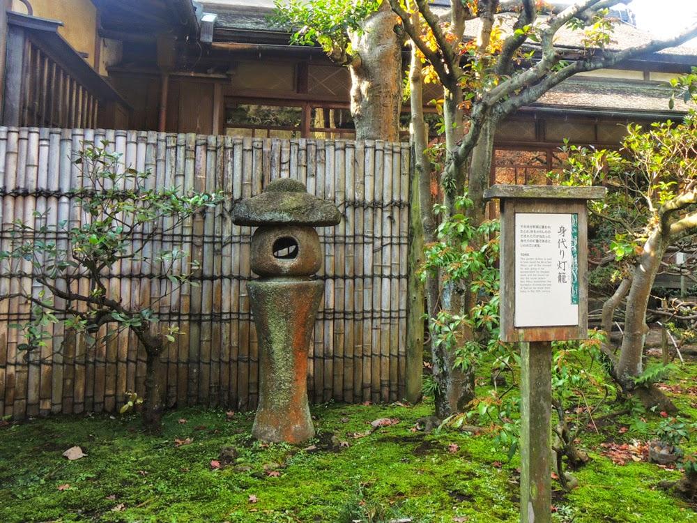 横浜観光【横浜】三溪園 Yokohama Sankeien Garden