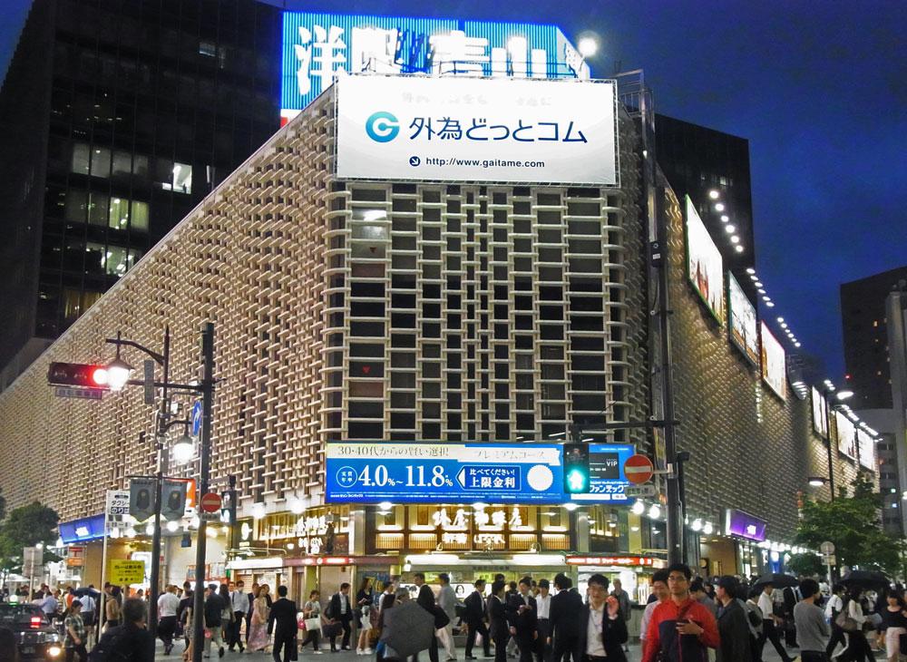 東京観光 新橋-Shimbashi